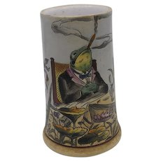 Merkelbach & Wick Frog with Cigar beer stein mold 1171D