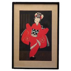 "Kaoru Kawano Mid-Century Japanese Woodblock Print ""Dancing Figure"" Signed & Artist's Red Seal"