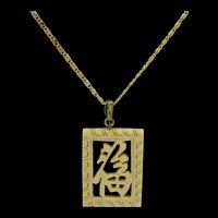 Asian Design Carved Bone Pendant on Chain