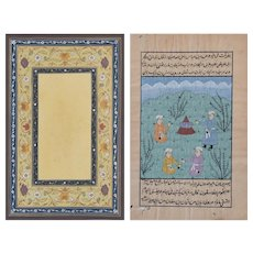 Two Arabic Manuscripts with Calligraphy and Pastoral Scene