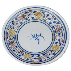 English Tinglazed Polychrome large plate Early c1740