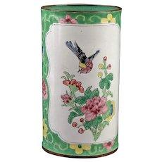 Vintage Chinese Canton Enamel Cylindrical Brush Pot