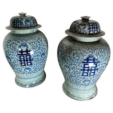 Pair of Large Chinese Wedding Vases with Lids 'Potiches' 1850