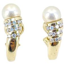 Saltwater Akoya Cultured Pearl, Diamond & Gold Retro 1980's Earrings-14K Yellow Gold