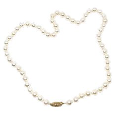 Filigree Japanese Saltwater Cultured Akoya Pearl Strand - 14K Rose Gold 18.50 Inch