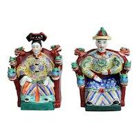 Chinese Emperor & Empress statues / Fujian Huiguan seal mark - Republic era (ca. 1930) - Vintage / Unrestored condition - RARE