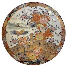 Large Quality Antique Kutani Hand Painted Shallow Bowl Signed Shozo
