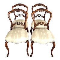 Fine Quality Set of Four Victorian Carved Walnut Dining Chairs