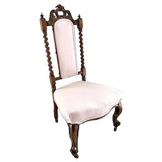 Antique Victorian Carved Walnut Side Chair