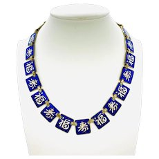 Early 60s Sapphire Enamel Asian Necklace