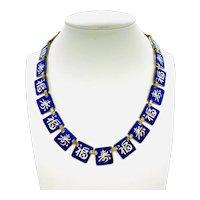 Sapphire Enamel Asian Necklace