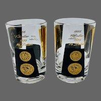 Mid-Century Barware Coin Wine Glasses
