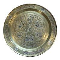 c.1890-1920 Islamic Mamluk Revival Brass Tray