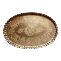 Islamic - Mamluk Revival Hand-punched and decorated Brass Oval Tray c.1890-1920