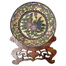 Asian Floral Cloisonné Brass Enameled Plate w/ Stand