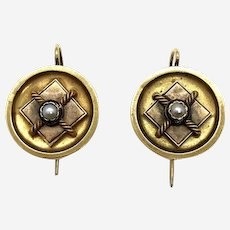 Victorian Gold Enamel and Pearl Button Earrings