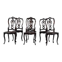 Antique Portuguese Spanish Colonial Style Pierced Splat Back Dining Side Chairs Set Six - 6