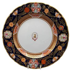 19th C. Ashworth Ironstone Armorial Plate - Radcliffe