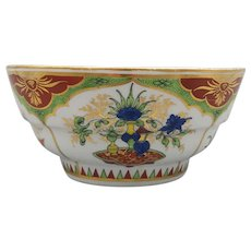 19th C. Bowl in Dragon-in-Compartments Pattern Bowl