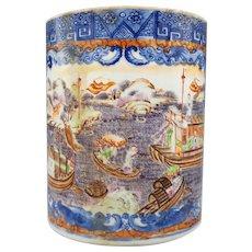 18th C. Massive Chinese Export Mandarin Cider Mug with Harbor Scene.