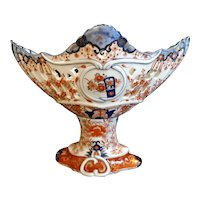 Late 19th – early 20th C. Mason Style Ironstone Centerpiece