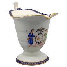 18th Century Chinese Export Helmet Creamer with New York State Arms