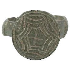 Medieval Byzantine Bronze Cross Ring