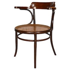 Antique Austrian bentwood desk armchair, Fischel, circa 1900