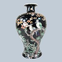 Chinese Famille Noire Meiping Vase