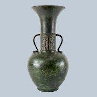 Vintage Decorative Japanese Bronze Vase