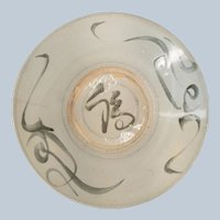 Chinese or South East Asian Pottery Charger