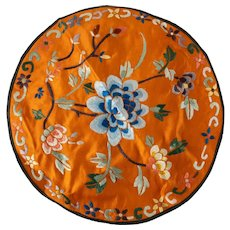 Chinese Silk Embroidered Fabric Textile Panel Doily