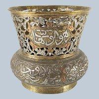 Islamic Damascene Brass Silver and Copper Cairoware Vase