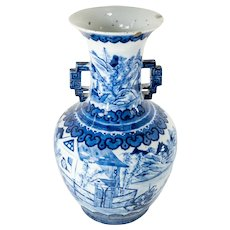 Chinese Blue and White Landscape Vase Jiaqing Mark