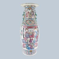 Large Chinese Famille Rose Floor Vase