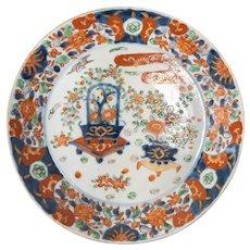 Japanese Imari Polychrome Plate
