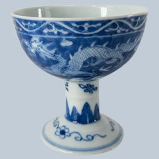 Chinese Underglaze Blue and White Dragon Stem Cup