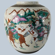 Chinese Famille Verte and Crackle Glazed Ginger Jar