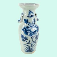 Chinese Celadon Underglaze Blue and White Floral Vase