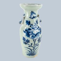 Chinese Celadon Underglaze Blue and White Floral Vase