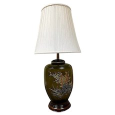 Mid-Century Marbro Lamp Company, Ceramic Table Lamp