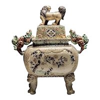 Japanese Satsuma Style Censer and Cover, Late 19th Century