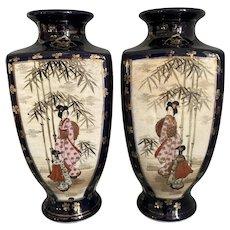 Vintage Pair of Japanese Satsuma Vases signed Kinkozan, early 20h century