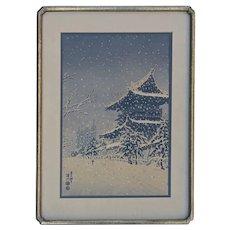 1950, Higashi Honganji Temple, Framed Japanese Woodblock Print by Eiichi Kotozuka (Japanese, 1906-1979), Newcomb-Macklin