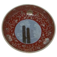Red and Blue Bowl, 19:th century