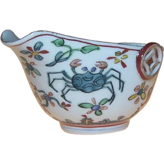 Famille verte liberation cup, Qianlong ( 1736 - 1795 )