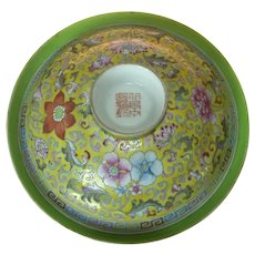 Bowl and lid, Republic period (1912–1949)