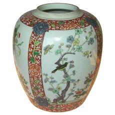 Kangxi marked Ginger Jar, 19th century