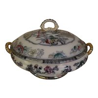Ashworth Chinese Pattern  Polychrome Stoneware Round Cover Vegetable