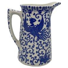 """1950's Japan Blue & White Porcelain 'Phoenix"""" Design 5.75"""" Pitcher"""